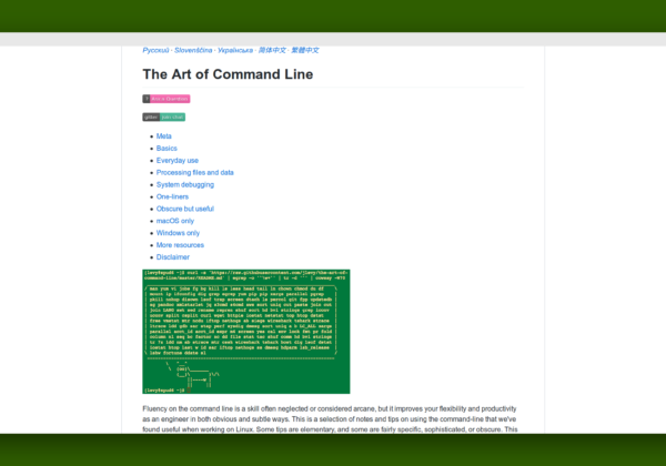 a screenshot of the Art of the Command Line website